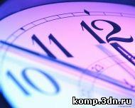 Синхронизация времени FreeBSD